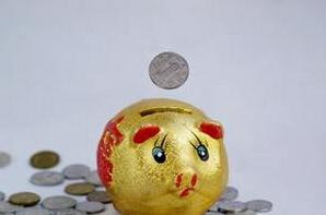 邮政储蓄银行存款利率_邮政储蓄银行定期存款利率_邮政储蓄银行活期存款利率-金投银行