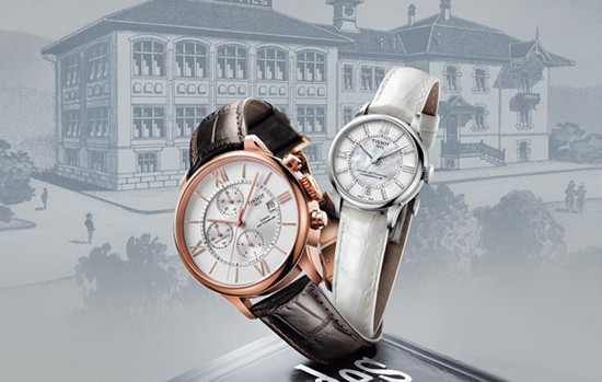 天梭表推出全新Chemin des Tourelles腕表