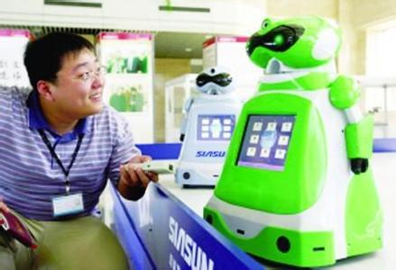 机器人股票