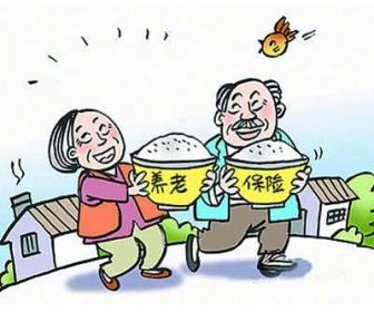 安徽2015退休人员养老金调整
