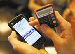 工商银行手机银行转账_工商银行手机银行转账手续费_工商银行手机银行转账限额-金投银行