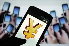 杭州银行手机银行转账_杭州银行手机银行转账手续费_杭州银行手机银行转账限额-金投银行