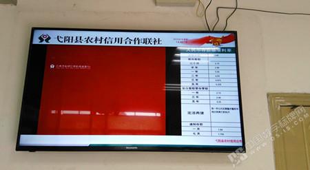 弋阳农信社引进DSIS播放盒呈现全新视觉体验