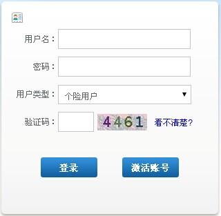 太平立保通ipad版下载|中国太平人寿立保通下载v1.3 苹果ios越狱版...