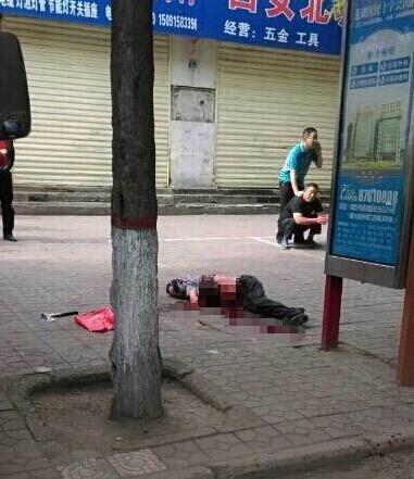 西安一男子当街杀死拆迁办负责人,死者被开膛【图】 - 柏村休闲居 - 柏村休闲居