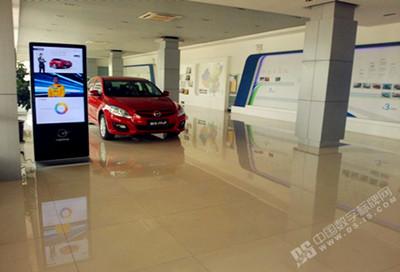 海马汽车郑州基地安装一体机打造数字化新标杆