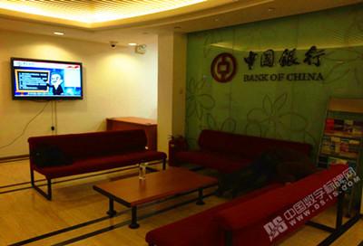 中国银行吉林分行借助W500播放机构筑品牌形象