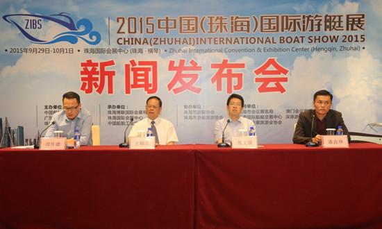 2015中国(珠海)国际游艇展览9月盛装上演
