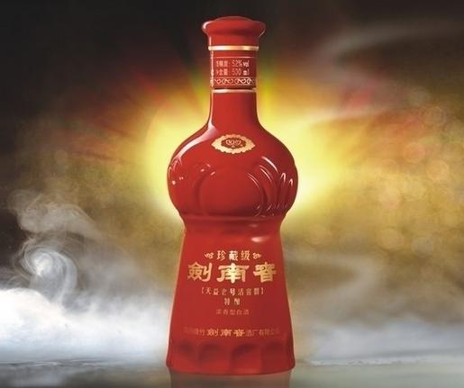 剑南春_剑南春官网_剑南春酒厂官网_剑南春官方网站