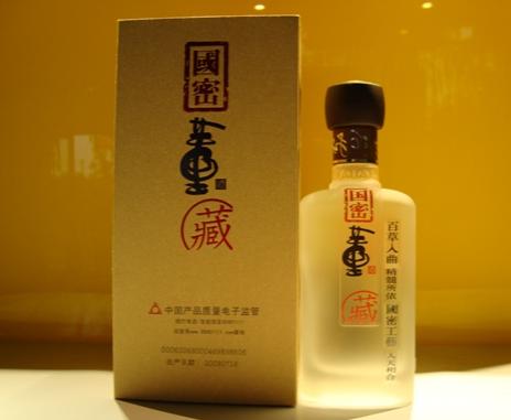 董酒_董酒官网_董酒官方网站_贵州董酒股份有限公司