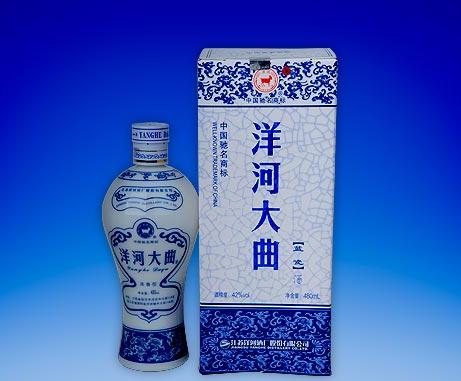洋河大曲_洋河酒官网_洋河大曲官网_洋河大曲官方网站