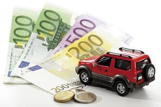 车辆损失险保费计算