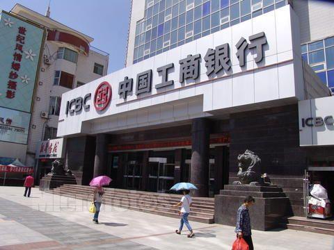 工行莱芜钢都支行营业室促进电子银行业务稳健发展