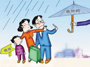 """人保财险""""全家福""""意外险:一张保单保障全家"""