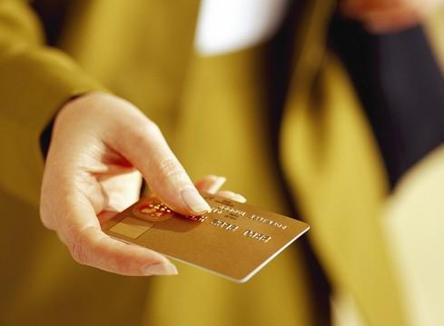 中国银行信用卡积分兑换