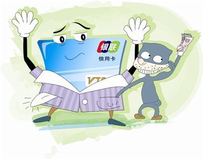 中信银行信用卡的利息是多少