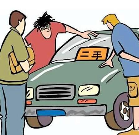 二手车有必要买车损险吗