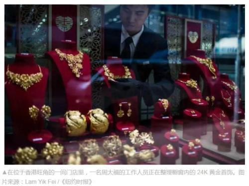 为何中国人会这么喜欢黄金首饰