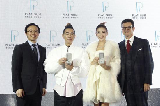 国际铂金协会首度亮相中国国际珠宝展览