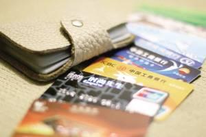 邮储银行信用卡最低还款额及利息怎么计算