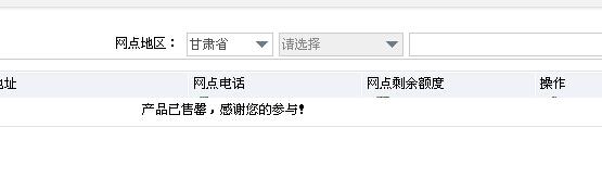 中国银行白银价格_银行黄金白银模拟交易软件 集金号桌面行情报价工具 中国银行甘肃省