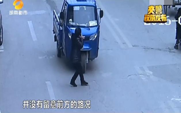 三轮车不慎酒驾瞟美女美女过路撞死打电话老国外司机丰臀图片
