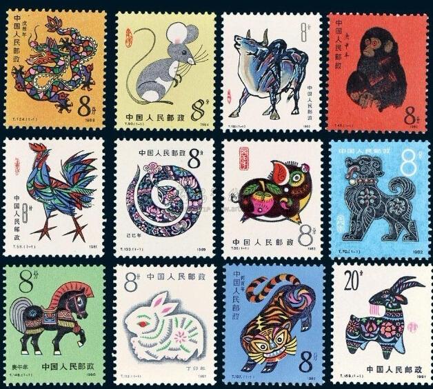 十二生肖邮票收藏鉴赏