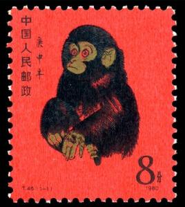 第一轮生肖邮票鉴赏