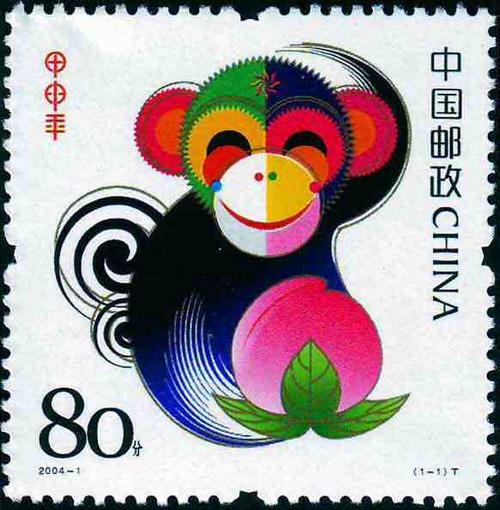 第三轮生肖邮票收藏鉴赏