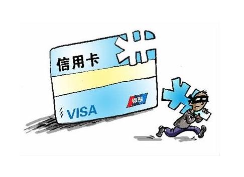 信用卡以卡办卡好办吗_重庆代还信用卡_合肥信用卡以卡办卡