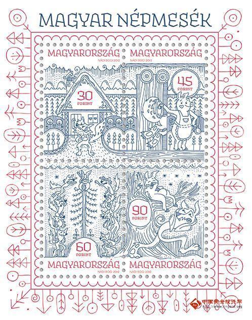 从邮票看世界故事:来自匈牙利的童话邮票