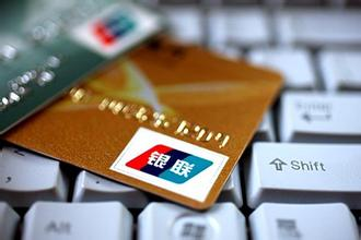 浦发银行信用卡买车分期付款需要什么手续