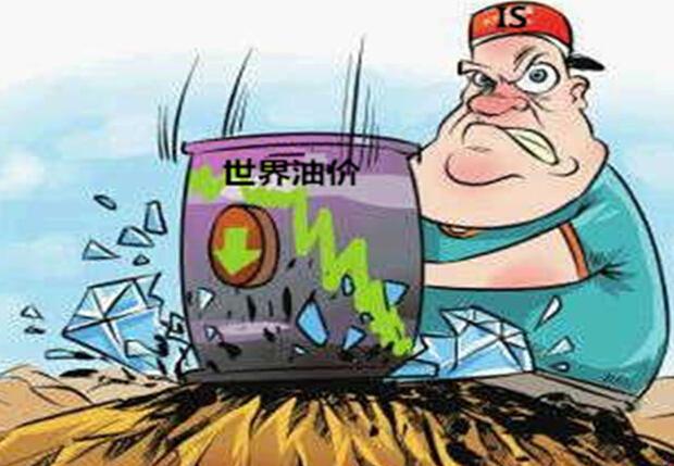"""国内成品油价格调整再按""""暂停键"""""""