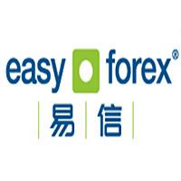 easy-forex易信