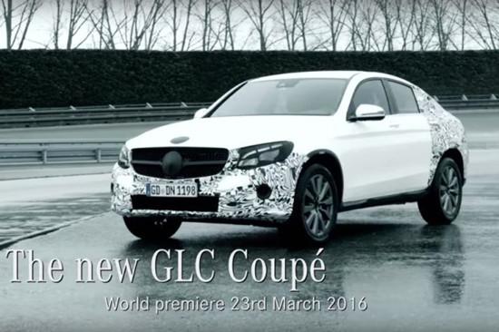 发布车展纽约将于奔驰glccoupe量产版车型发比亚迪S6发动机仓图片