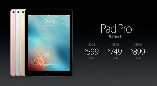 2016苹果发布会带来9.7英寸的iPad Pro 售价4388元起