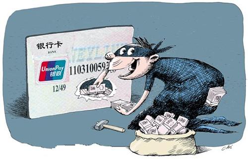 银行卡磁条换芯片真的有必要吗