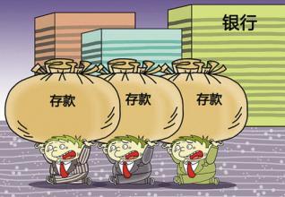 灵石农商行实现首季存款业务翻三番