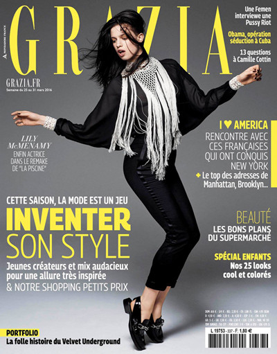 超模Lily McMenamy登上《Grazia》杂志3月号封面