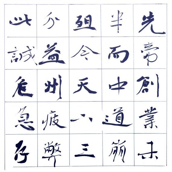 张维忠书法作品收藏鉴赏