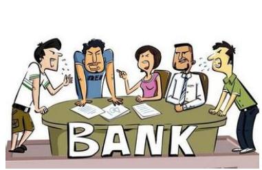 银行不说的房贷小秘密 带你看他们脸色