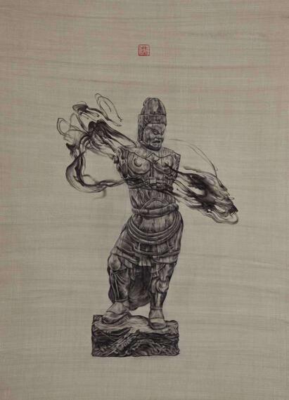 世间:中国当代艺术展