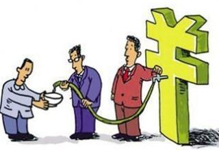 商业银行信贷业务风险防控