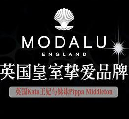 Modalu_Modalu官网_Modalu官方网站