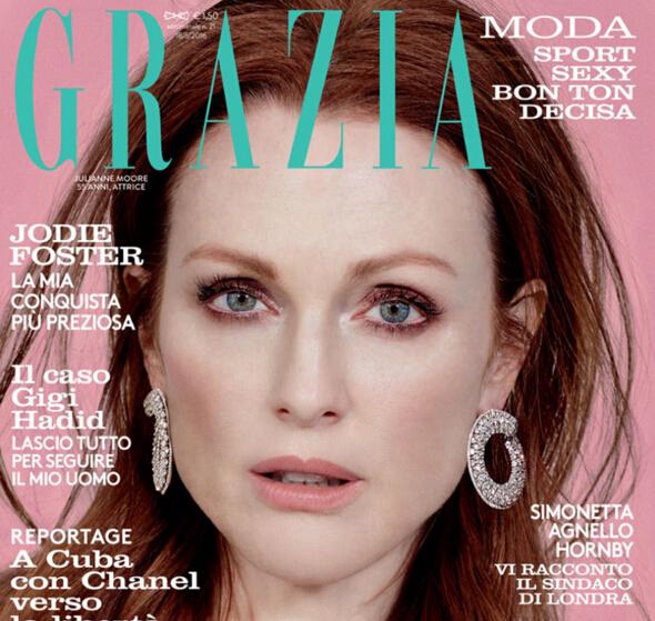 朱丽安·摩尔登意大利杂志封面 闪亮珠宝光彩夺目