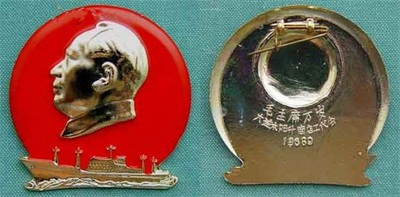 文革时期毛主席像章图片收藏鉴赏