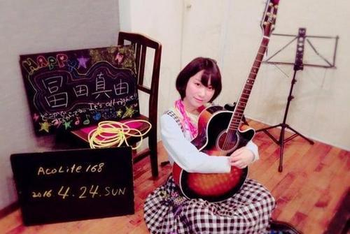 日本女偶像富田真由遭砍 专家呼吁明星提前保意外险