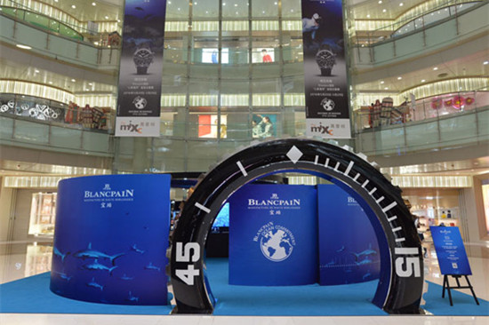 "Blancpain宝珀""流动海洋图书馆""深圳站启航"