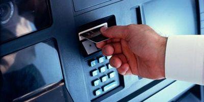 """银行卡被吞别着急 90秒内可""""自救"""""""