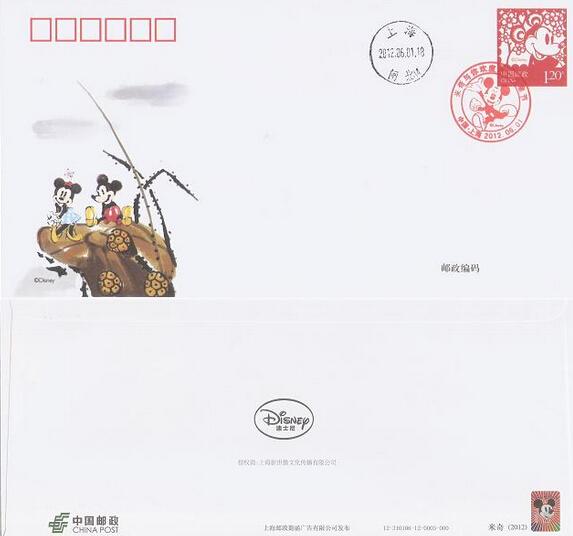盘点迪士尼经典周边之国产米老鼠邮票